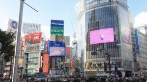 渋谷駅ハチ公口より109方面に向かいます