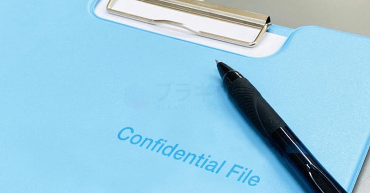 フリーランスで使う契約書のフォーマット