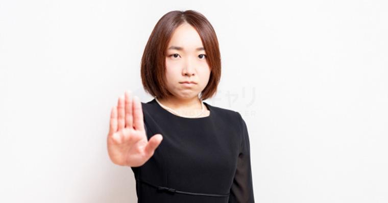 9.転職アドバイザーを変更してはいけない!はウソか偽情報・思い込みの可能性あり!